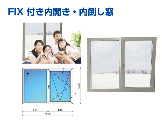 W1600mm × H1200mmサイズ