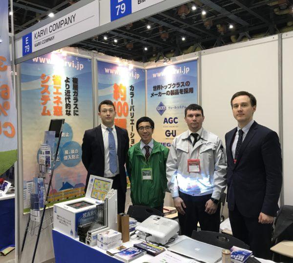 カールヴィ・ジャパンは富山県ものづくり総合見本市2017に出展した