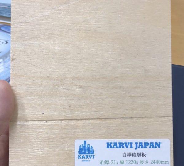 ロシア製の白樺積層板の販売を開始